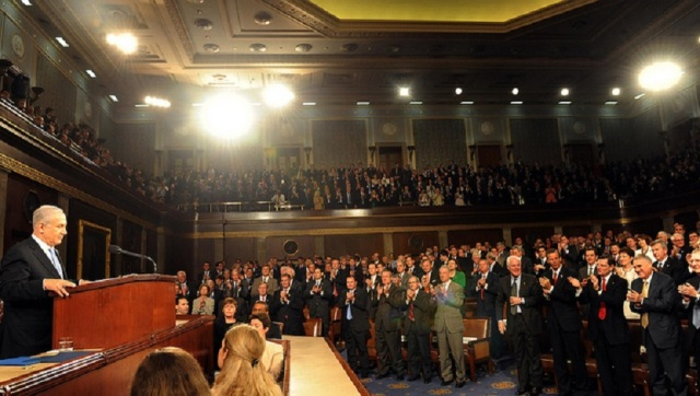 Bibi before Congress.1